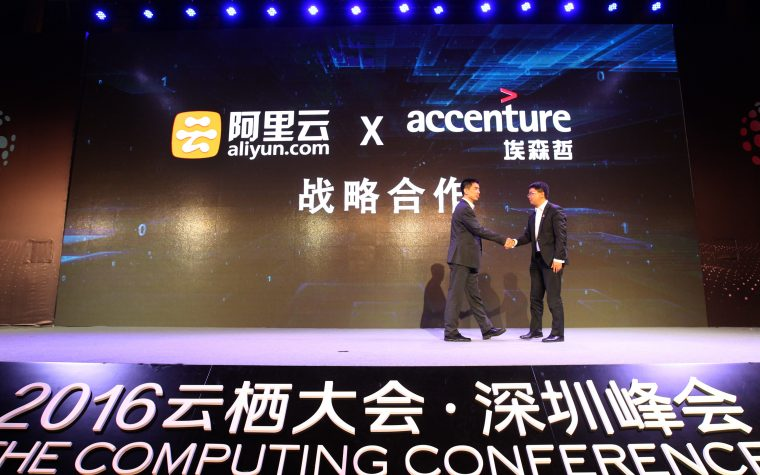 Alibaba Cloud Announces Plans for Strategic Partnership with SAP