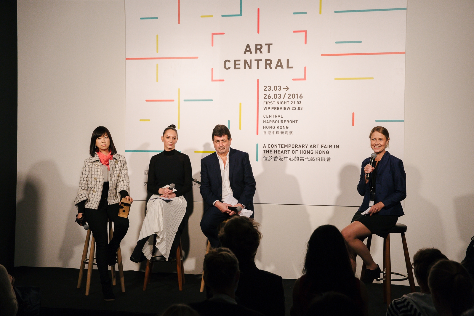 Art Central 2016 Press Conference - (From left to right) Gina Wong - Experimenta, Maree Di Pasquale - Fair Director, Tim Etchells - Fair Co-Founder, Kiri Sinclair - Sinclair Communications
