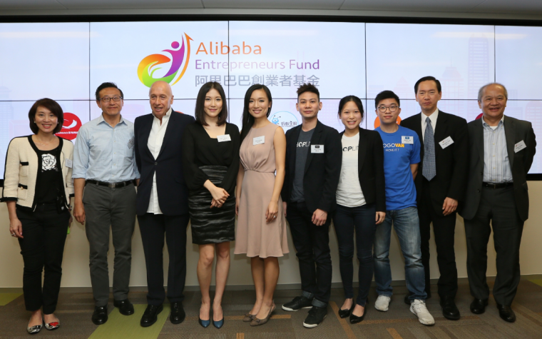 Alibaba Entrepreneurs Fund Announces Investments in 3 Early-Stage Hong Kong Companies