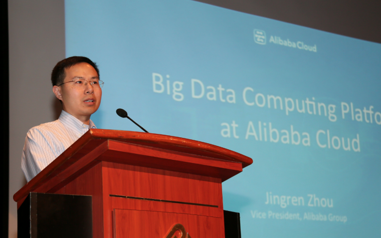 Alibaba Group Co-hosts Technology Forum with Hong Kong PolyU