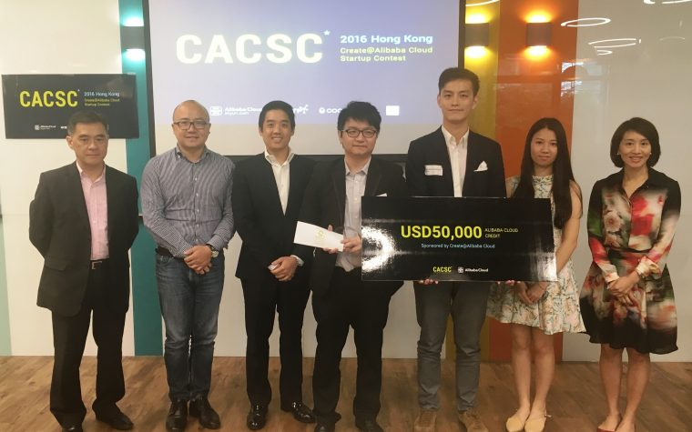 PowerMew Technology crowned winner of Create@Alibaba Cloud Startup Contest in Hong Kong