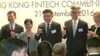 HK to host Fintech Week (21.9.2016)
